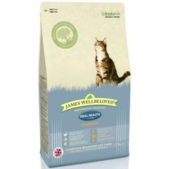James Wellbeloved Cat Oral Health with Turkey Dry