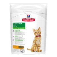 Hills Science Plan Feline Kitten Healthy Development Chicken 12x82g Wet Pouches